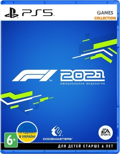 F1 2021 (PS5)-thumb