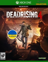 Dead Rising 4 (XboxOne)-thumb