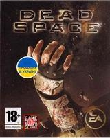 Dead Space (PC) Ключ-thumb