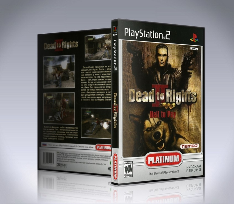 Dead to Rights II (ps2)-thumb