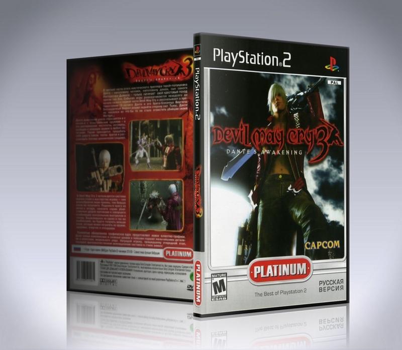 Devil May Cry 3 Dante's Awakening (Ps2)-thumb