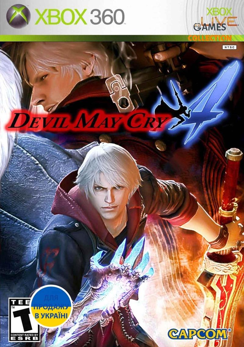 Devil May Cry 4 (XBOX360)-thumb