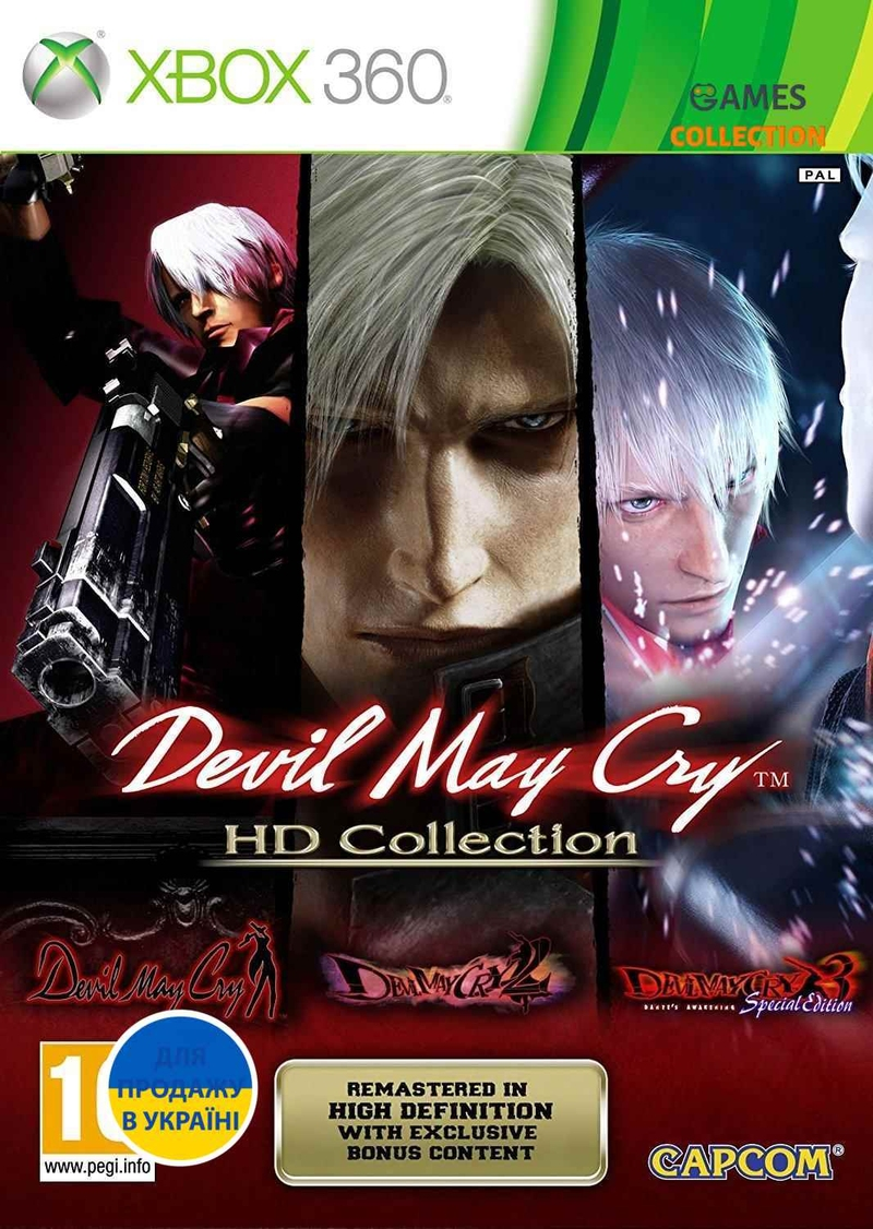 Devil May Cry: HD Collection (XBOX360)-thumb