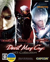 Devil May Cry: HD Collection (PC) Ключ-thumb