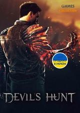 Devil's Hunt (PC)-thumb