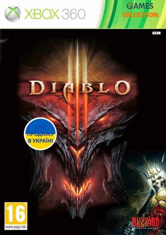Diablo III (XBOX360) Б/У-thumb