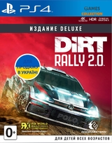 Dirt 2.0 Deluxe Edition (PS4)-thumb
