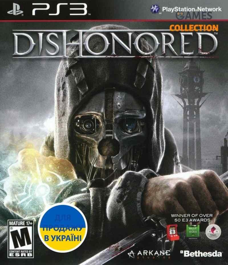 Dishonored (PS3)-thumb