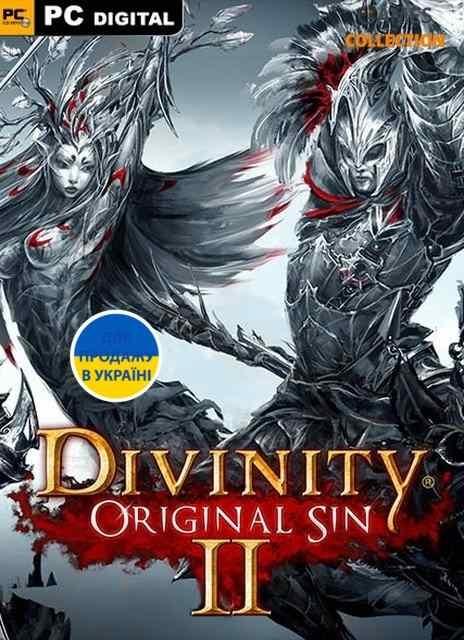 Divinity: Original Sin II (PC) КЛЮЧ-thumb