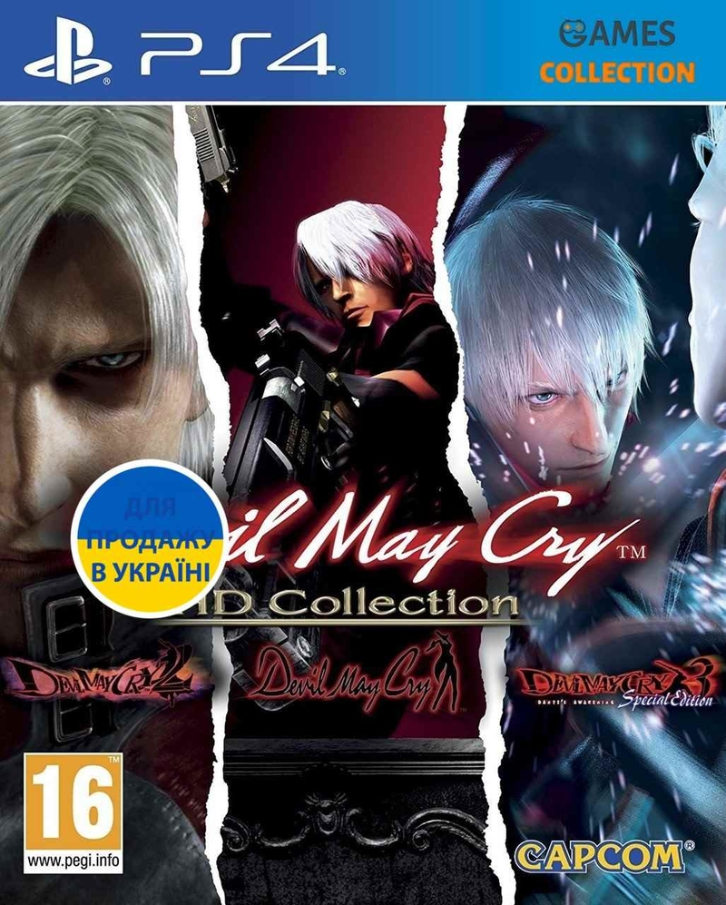 Devil May Cry: HD Collection (PS4)-thumb