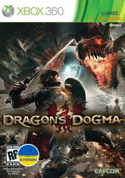 Dragon's Dogma(XBOX360)-thumb