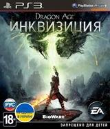 Dragon Age: Инквизиция (PS3)-thumb