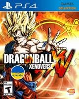 Dragon Ball: Xenoverse (PS4)-thumb