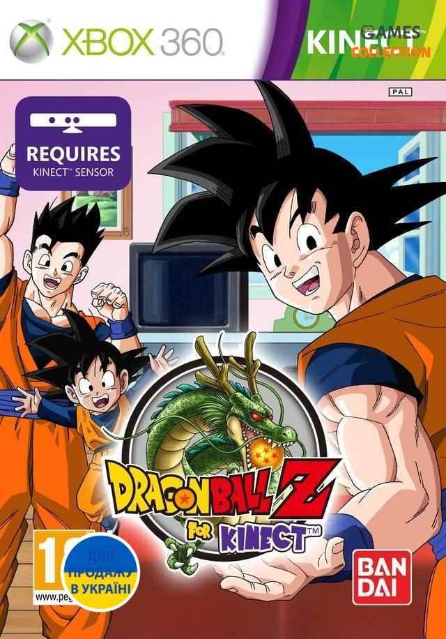 Dragon Ball Z for Kinect (XBOX360)-thumb