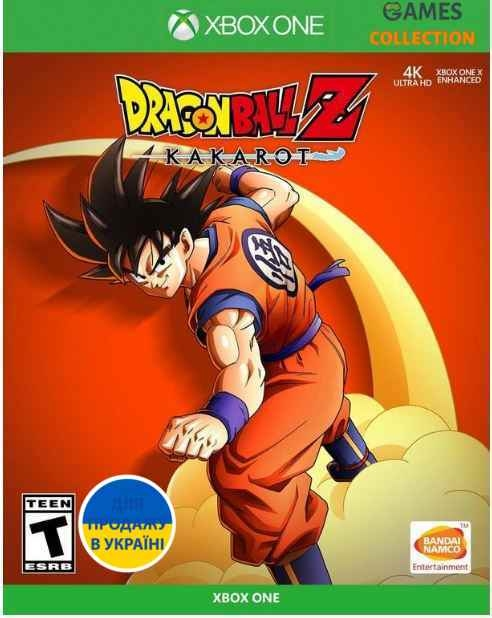 Dragon Ball Z: Kakarot (XOne)-thumb