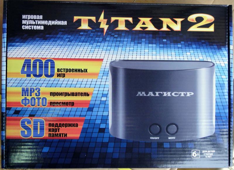 Игровая приставка Sega Dendy Magistr Titan (400 встроенных игр)-thumb
