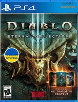 Diablo III Eternal Collection (PS4)-thumb