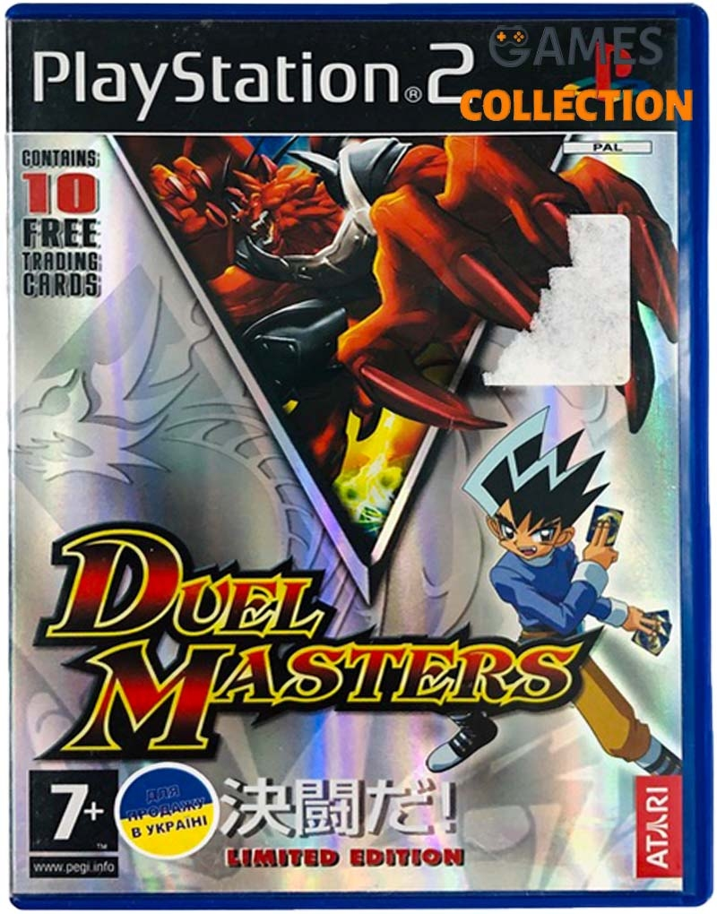 Duel Masters (PS2) Б/У-thumb