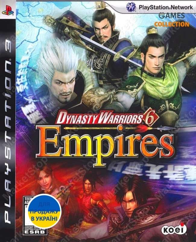 Dynasty Warriors 6: Empires (PS3)-thumb