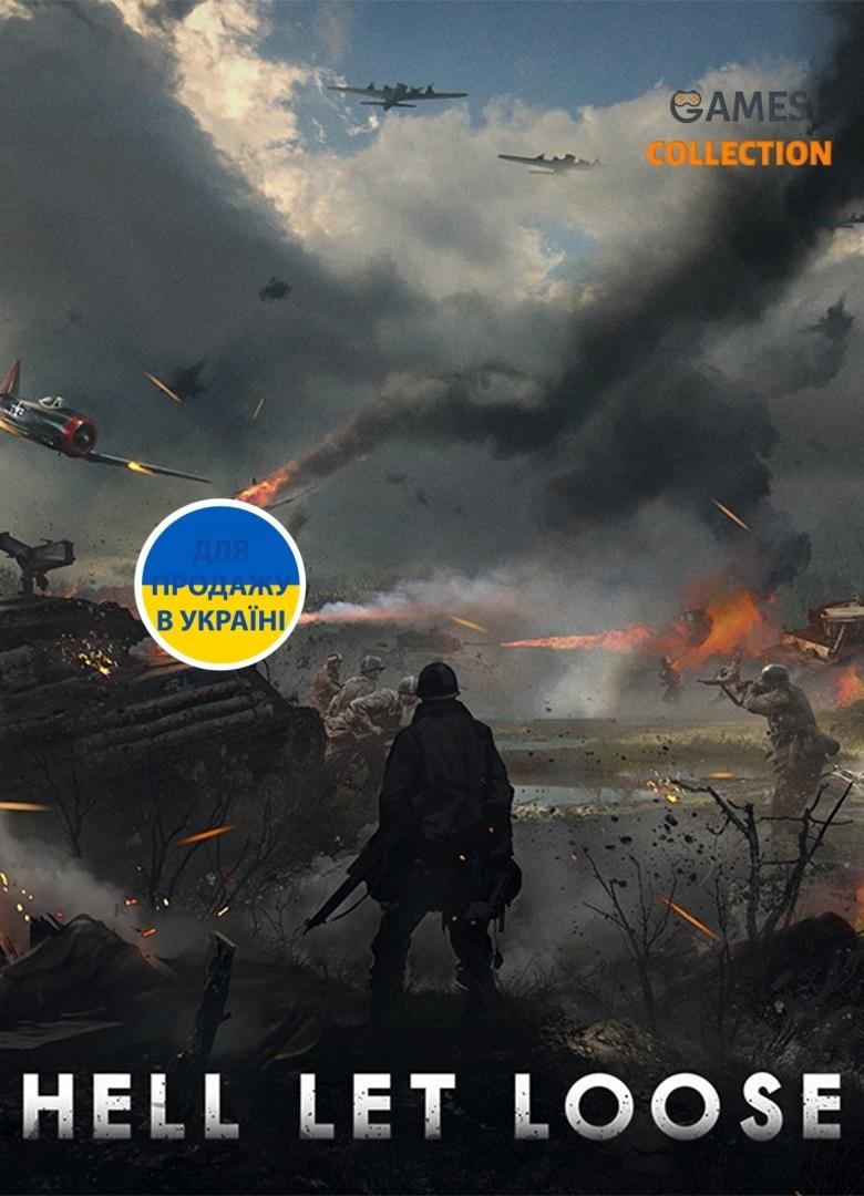 Hell Let Loose (PC) КЛЮЧ-thumb