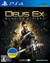 Deus Ex: Mankind Divided (PS4)-thumb