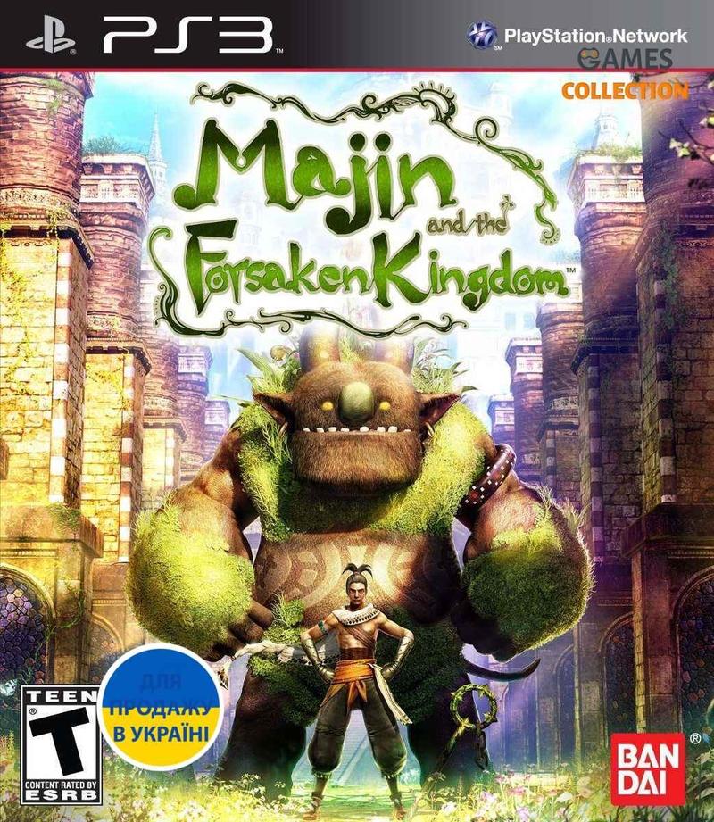 Majin and the Forsaken Kingdom (PS3) Б/У-thumb