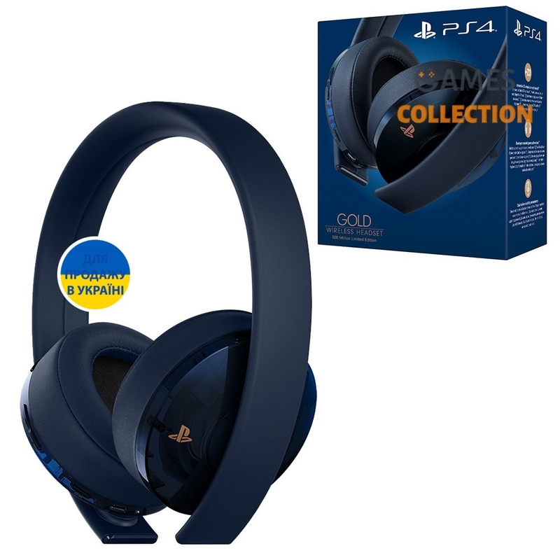 PlayStation Gold Wireless Headset 500 Million Limited Edition-thumb