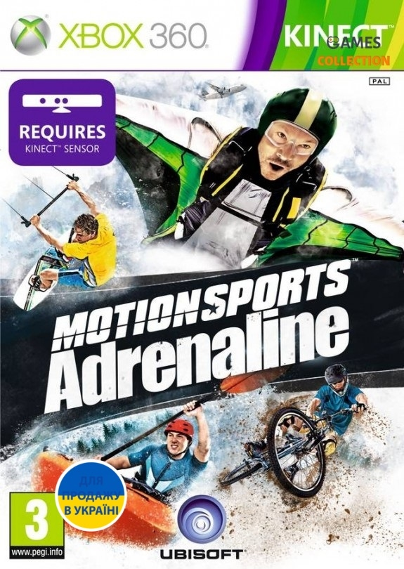 MotionSports Adrenaline (XBOX360)-thumb