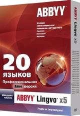 ABBYY Lingvo x5 20 Мов-thumb