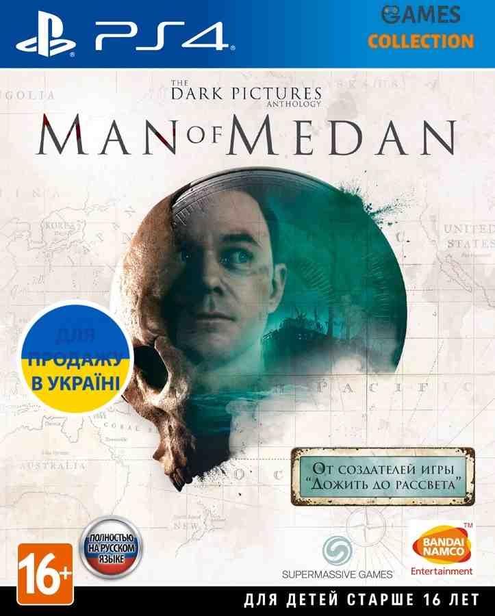 Man of Medan (PS4)-thumb