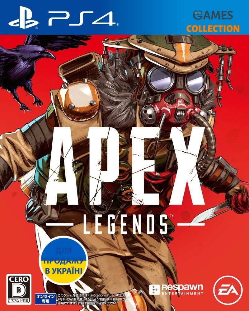 Apex Legends: Bloodhound Edition (PS4)-thumb