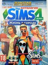 Sims 4 Жизнь в городе (PC)-thumb