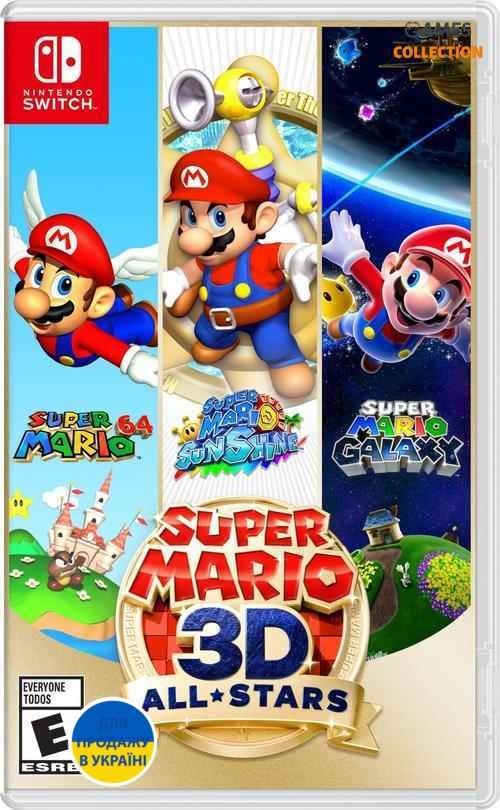 Super Mario All-Stars 3D (Switch)-thumb