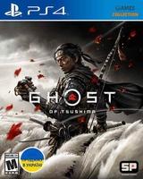 Ghost of Tsushima (PS4)-thumb