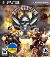 Ride To Hell: Retribution (PS3) Б/У-thumb