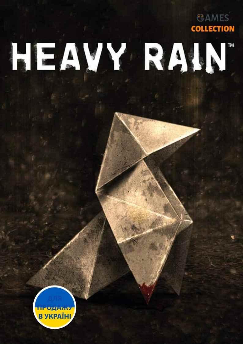 Heavy Rain (PC) КЛЮЧ-thumb