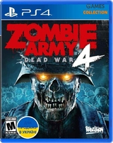 Zombie Army 4: Dead War (PS4)-thumb