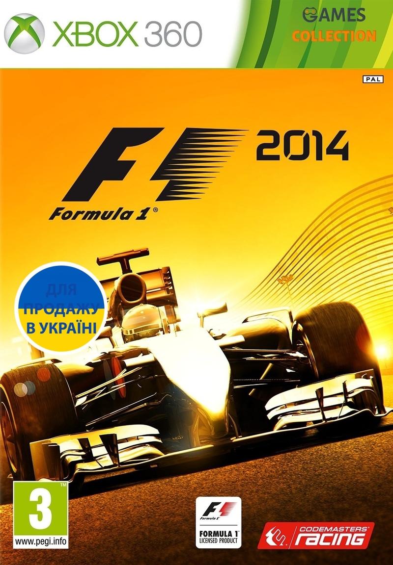 F1 2014 (XBox 360)-thumb
