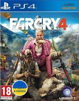 Far Cry 4 (PS4) Б/У-thumb