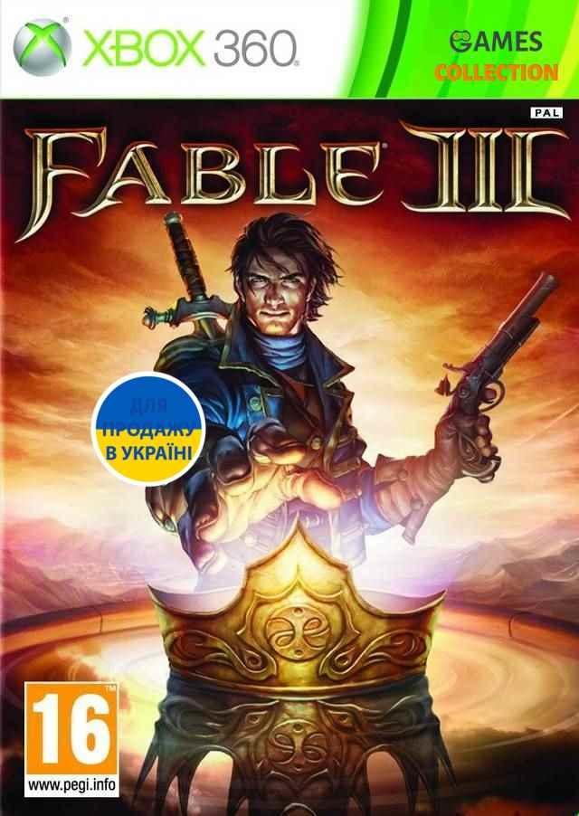 Fable III (XBox 360) Б/У Лицензионный-thumb