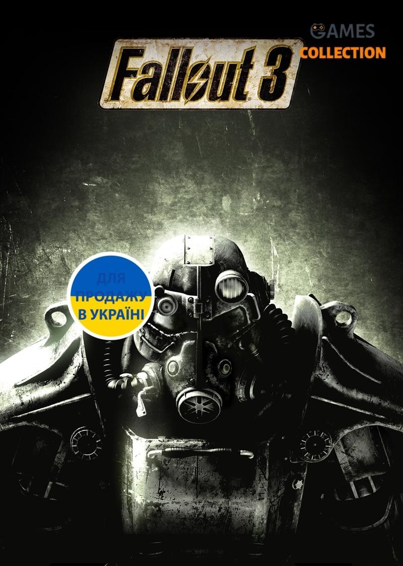 Fallout 3 (PC) КЛЮЧ-thumb