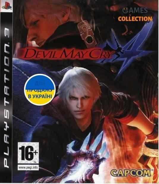 Devil May Cry 4 (PS3)-thumb