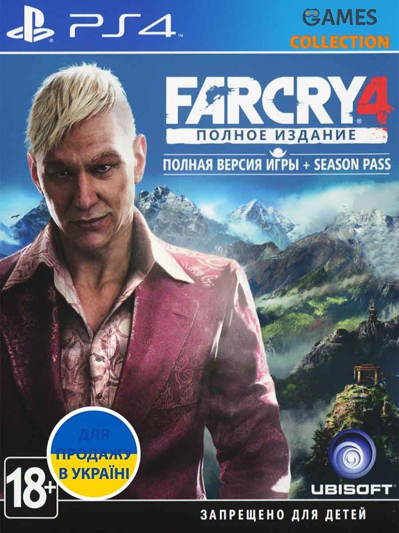 Far Cry 4 Полное издание (PS4)-thumb