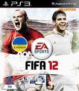FIFA 12 (PS3)-thumb