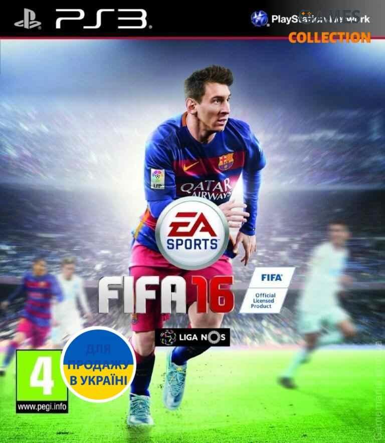 Fifa 16 (PS3)-thumb