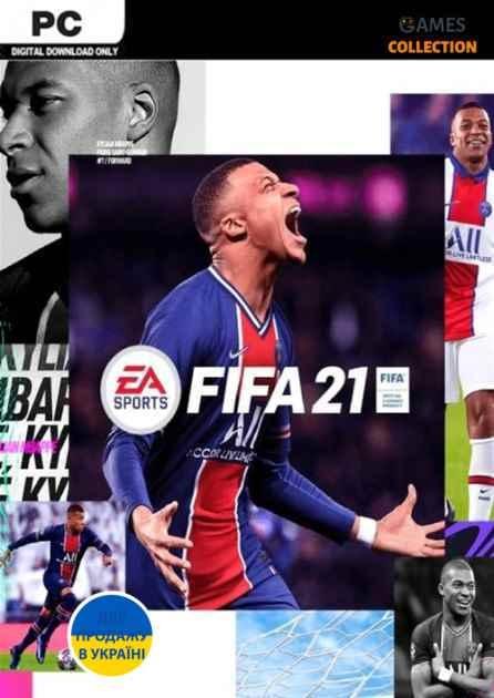 FIFA 21 (PC) КЛЮЧ-thumb