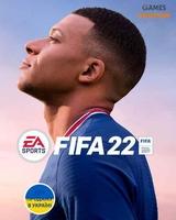 FIFA 22 (PC) КЛЮЧ-thumb
