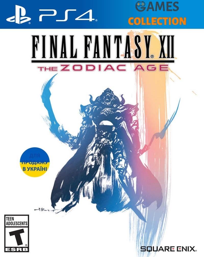 Final fantasy 12 zodiac age (PS4)-thumb