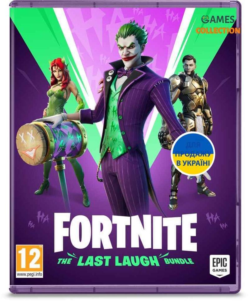 Fortnite: The Last Laugh Bundle (Switch)-thumb