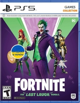 Fortnite: The Last Laugh Bundle (PS5)-thumb